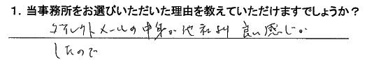 souzoku-koe20161014-1.jpg