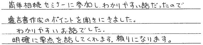 soudan5.jpg